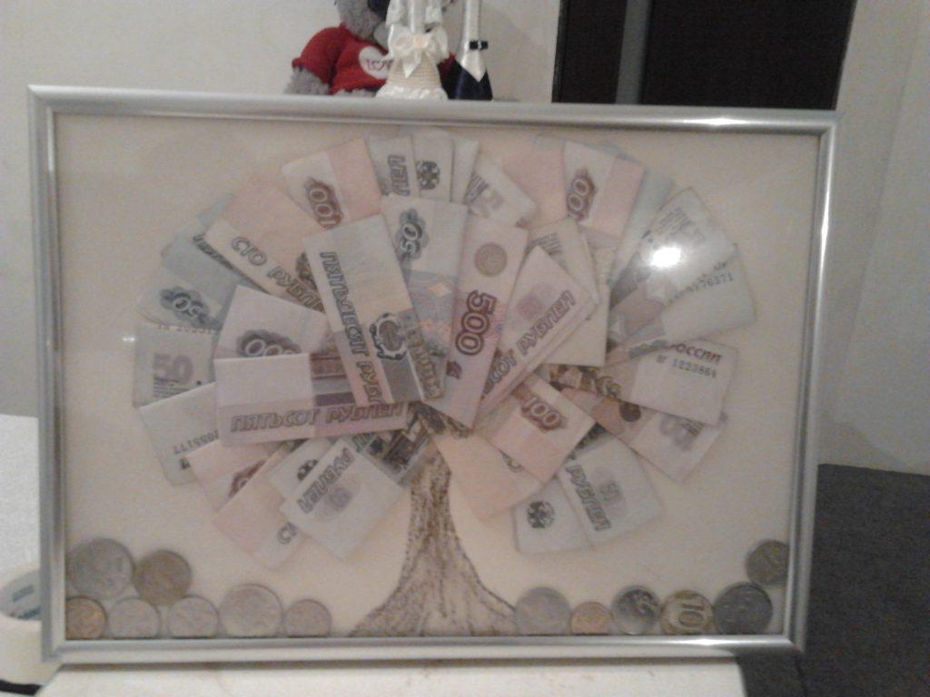 Подарок из денег на свадьбу своими руками идеи фото 43