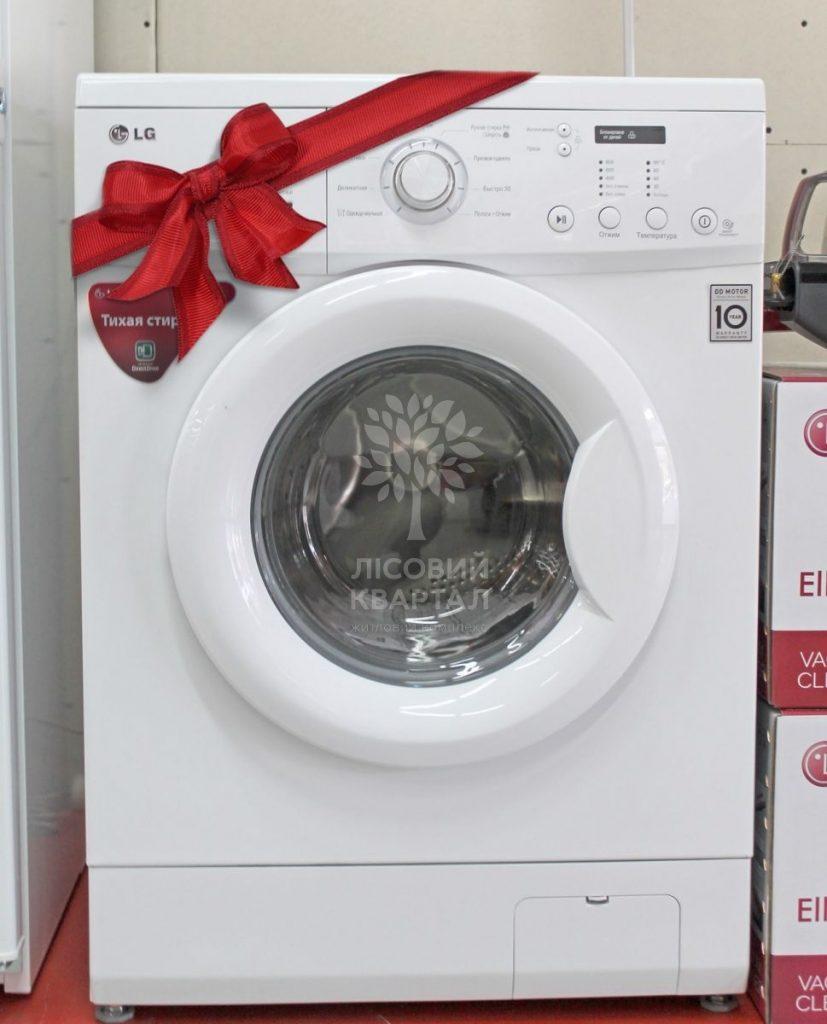 Подарок на 50 лет свадьбы - стиральная машина