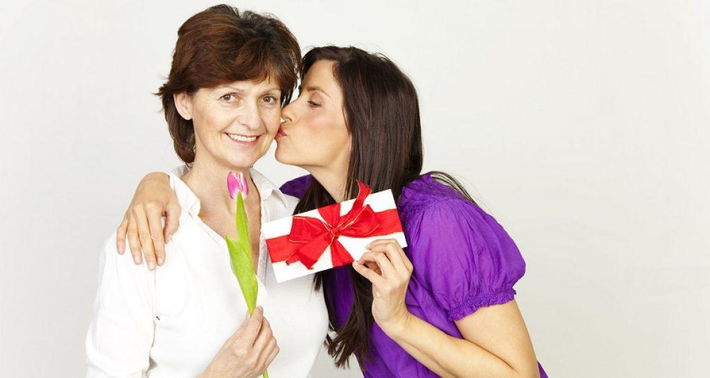 что подарить маме на 50 летие
