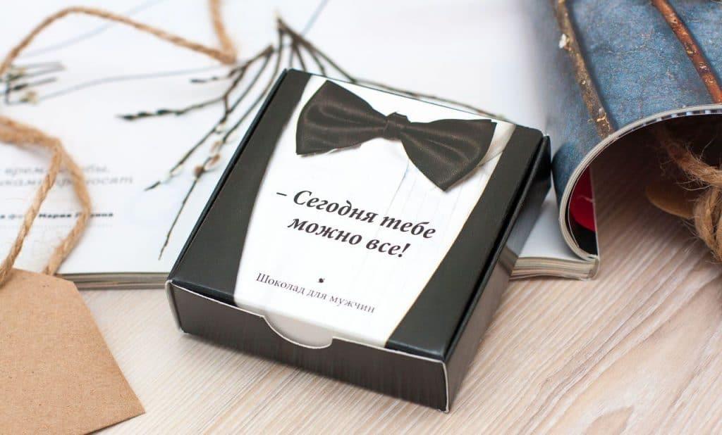 Оригинальные подарки  Рекомендуют Подаркиру