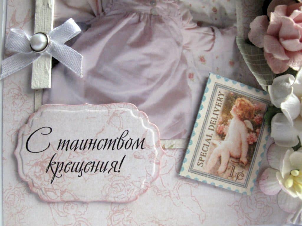 Картинки студентов-медиков, открытка с крещением ребенка мальчика
