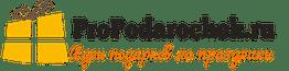 propodarochek.ru