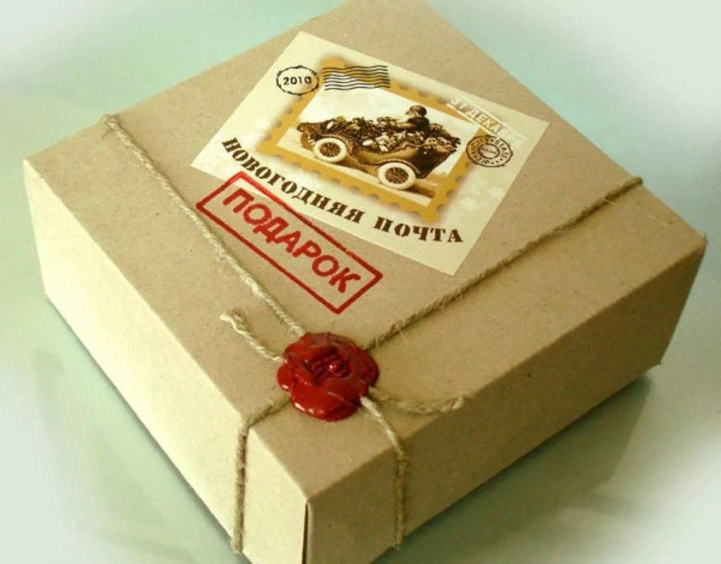 Упаковка - посылка от Деда Мороза